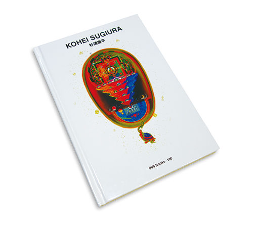 Design Spectrum 設計光譜 Exhibitors stories 設計師與創作故事 ggg Books – 100