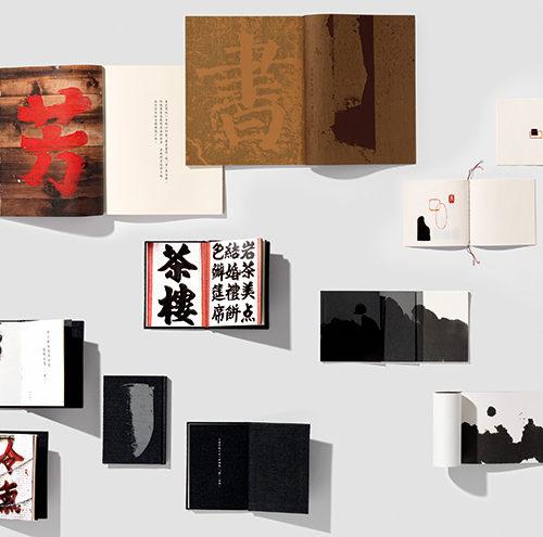 Design Spectrum 設計光譜 Exhibitors stories 設計師與創作故事 A Microspace Story