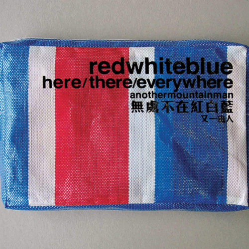 Design Spectrum 設計光譜 Exhibitors stories 設計師與創作故事 Redwhiteblue here/there/everywhere