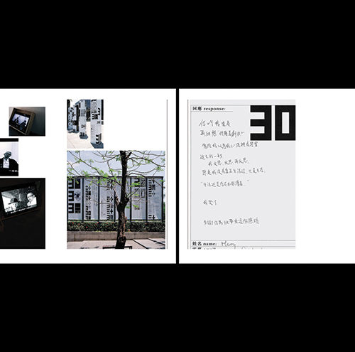 Design Spectrum 設計光譜 Exhibitors stories 設計師與創作故事 what's next 30×30 exhibition