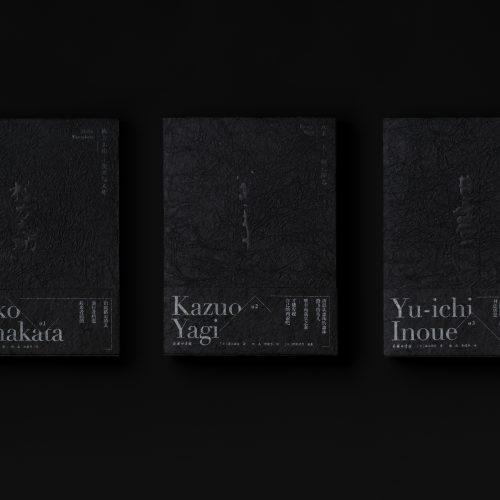 Design Spectrum 設計光譜 Exhibitors stories 設計師與創作故事 Yu-ichi Inoue, Shiko Munakata, Kazuo Yagi