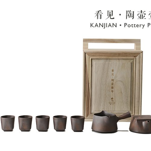 Design Spectrum 設計光譜 Exhibitors stories 設計師與創作故事 Kanjian Earthenware No. 1
