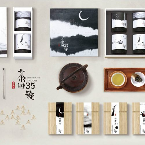 Design Spectrum 設計光譜 Exhibitors stories 設計師與創作故事 Mountain Ali Tea No.35