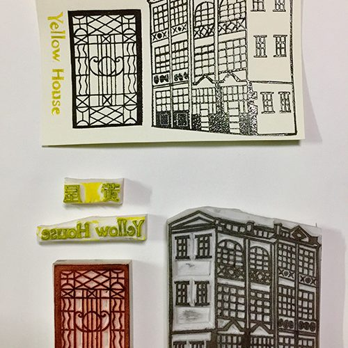 Design Spectrum 設計光譜 Exhibitors stories 設計師與創作故事 Handmade rubber stamps of old Hong Kong