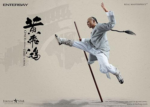 "Design Spectrum 設計光譜 Exhibitors stories 設計師與創作故事 Real Masterpiece – ""Once Upon a Time in China"" Wong Fei Hung Collectible Figure"