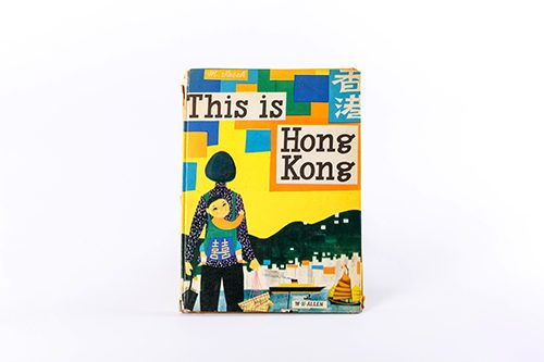 Design Spectrum 設計光譜 Exhibitors stories 設計師與創作故事 This is Hong Kong (English version)