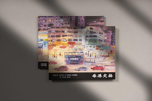 Design Spectrum 設計光譜 Exhibitors stories 設計師與創作故事 香港定格
