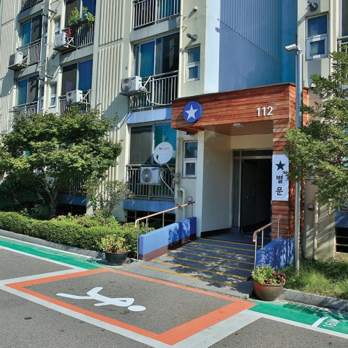 Design Spectrum 設計光譜 Exhibitors stories 設計師與創作故事 Cognitive Health Design in Uijeongbu and Colors for Everyone in Apartment