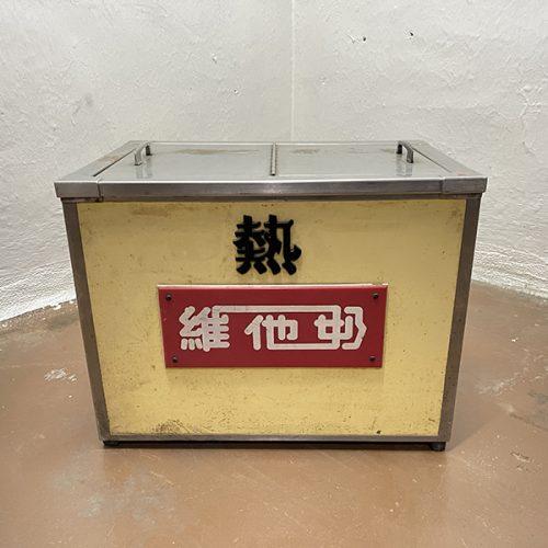 Design Spectrum 設計光譜 Exhibitors stories 設計師與創作故事 Vitasoy Hot Cabinet